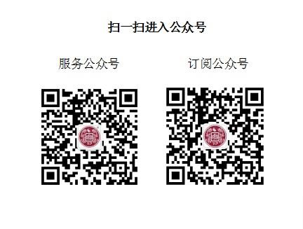 QQ图片20180710150515.jpg